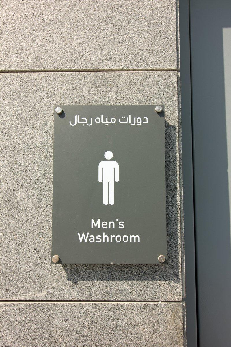 Free men 39 s washroom stock photo for Washroom photo