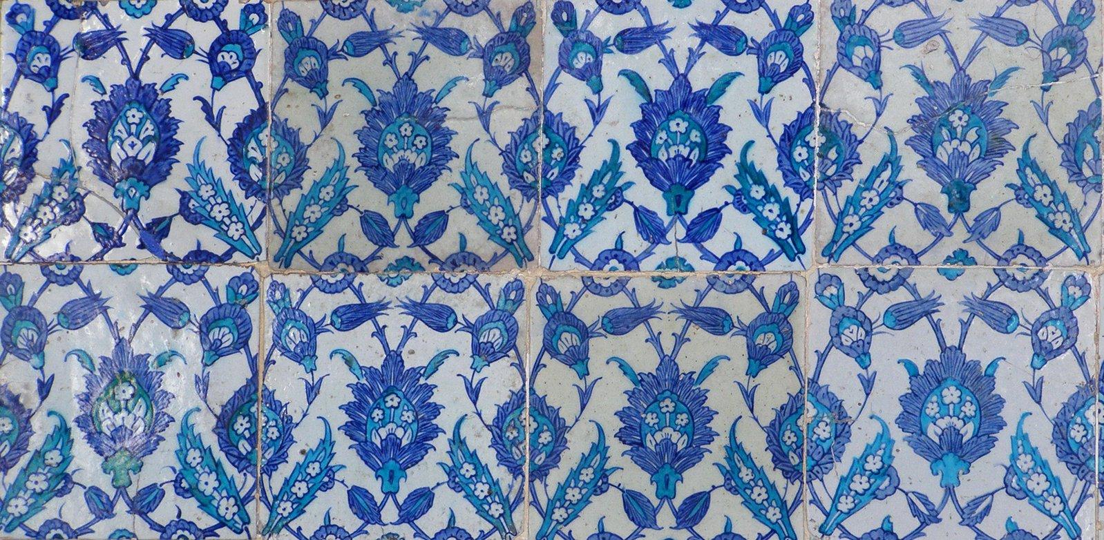 Free Islamic Tiles Stock Photo - FreeImages com