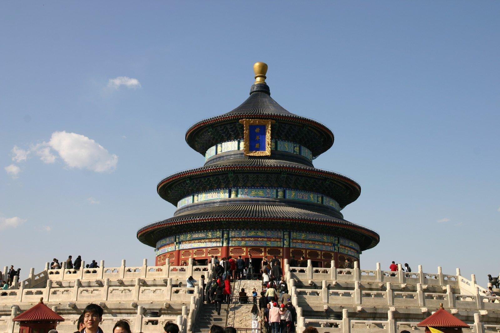 亚洲?9??yo.?in9l#?+_free china imperial palace stock photo
