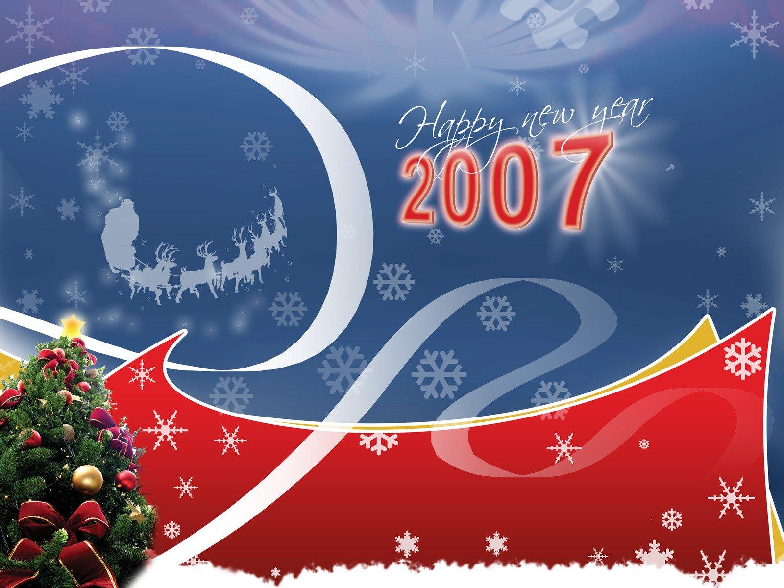 Открытки, открытка 2007 год