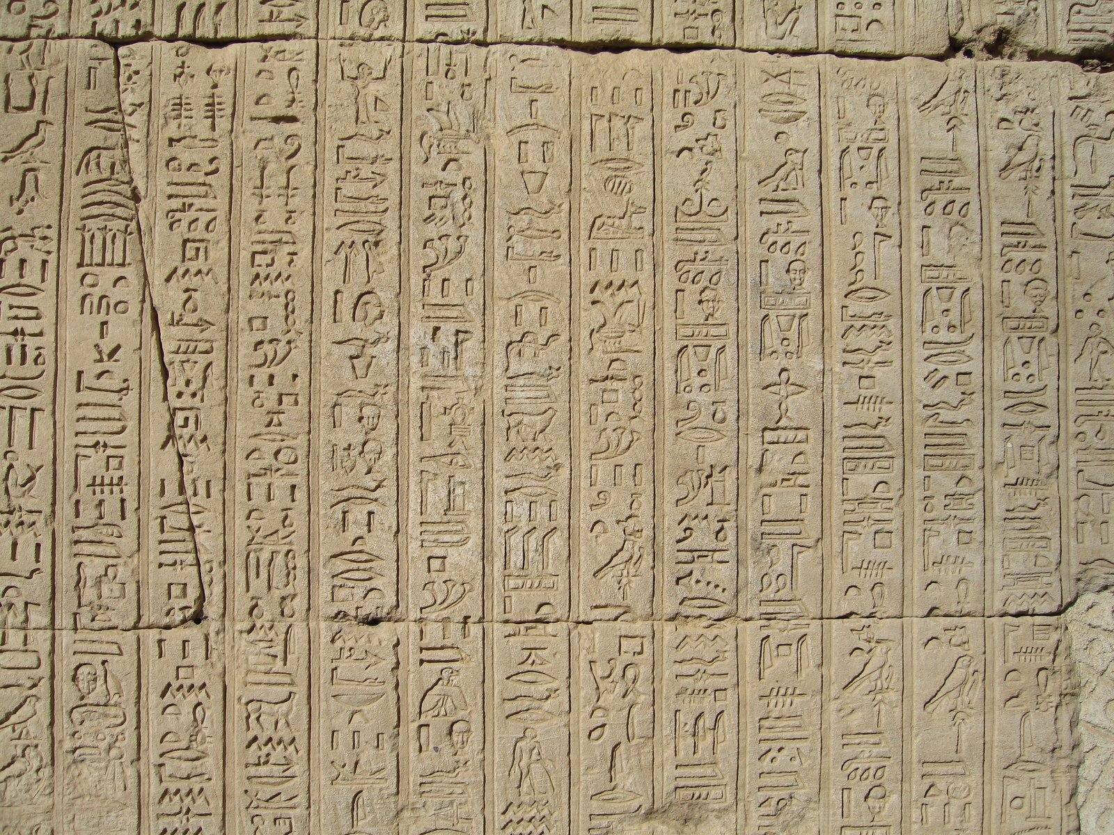 Egyptian carvings photograph freeimages