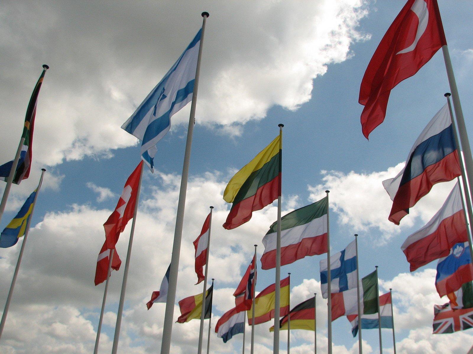 Мирное разрешение международных споров