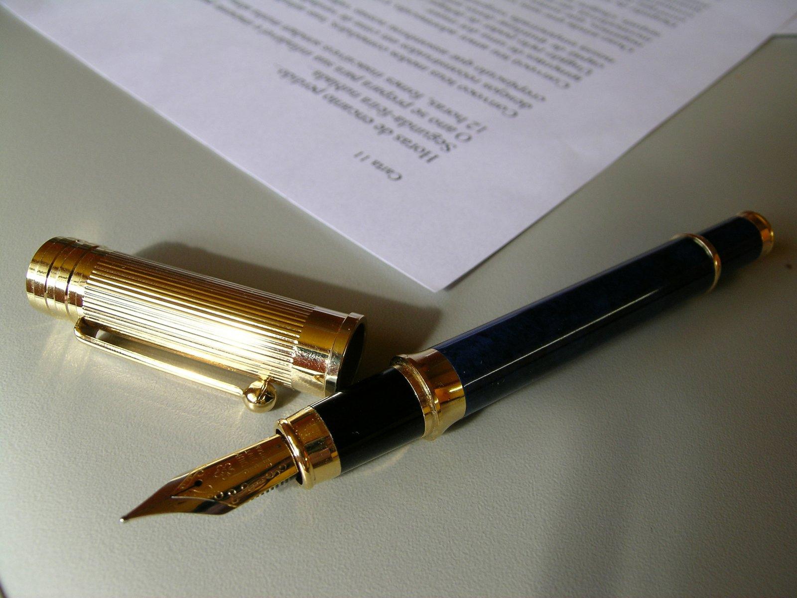 Взыскание долга с банка по исполнительному листу
