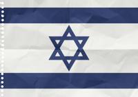 Israel, the Flag