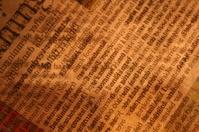 Backlit newspaper texture 2