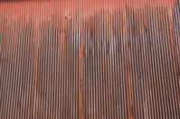 Rusted Tin Siding