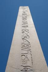 The Obelisk of Theodosius, Istanbul, Turkey
