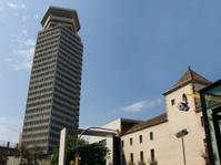 Colon Building, Barcelona
