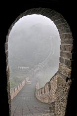 Misty Great Wall