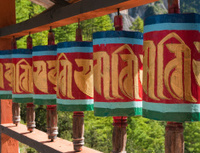 Prayer Wheels - Bhutan Series