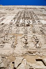 Hieroglyphics Egyptian on the wall