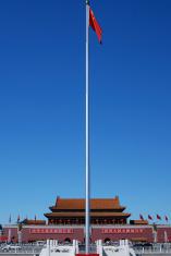 Chinese Flag at Tian An Men