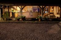 Contemporary Home Barn Conversion