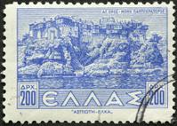 Greek clifftop village