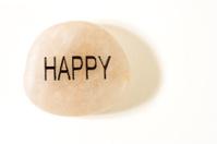 Happy, Engraved Pebble