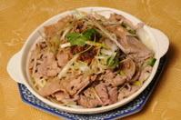 Slice Beef Chinese Dish