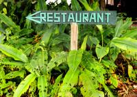 Rustic Restaurant Sign