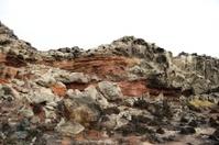 lava rock formation