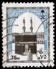Saudi Arabia Postage Stamp