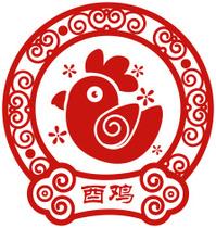 Chinese Zodiac - chicken