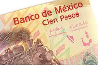 Top Corner Mexican 100 Peso Anniversary Bill
