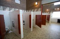 Roadside rest area bathroom.