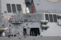 US Navy warship detail
