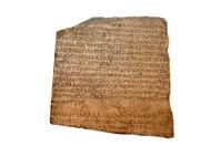 Artifact : Bulgaria Ancient Scripture Tablet