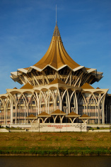 Sarawak State Legislative Assembly building