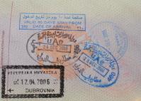 stamp in passport