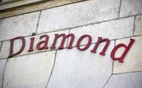 Diamond store