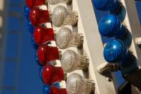 Carnival lights