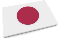 3D Japan Flag Button