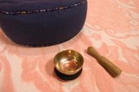 Zen bowl and cushion