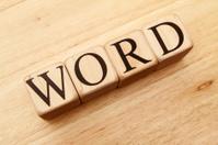 Building Blocks - Word