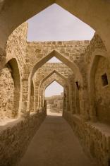 Fort Bahrain archway