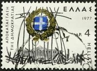 wreath on Greek monument