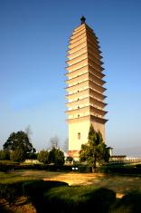 Asian Pagoda in Dali, China