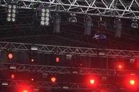 Lighting Equipment on Open Air Concert