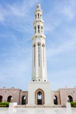 Minaret Sultan Qaboos Grand Mosque Muscat Oman