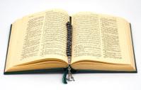 Holy Koran and Turkish translation