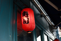 Sushi lantern