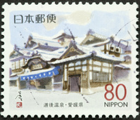 snowy Japanese architecture