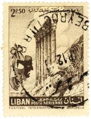 Temple of Jupiter Stamp