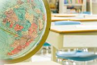 Globe and Classroom