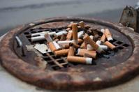 Street ash-tray