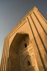Harounieh Dome