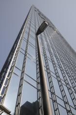 Skyscraper in Frankfurt