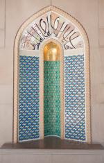 Arabic Mosaiq
