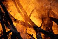 Glowing hot fire